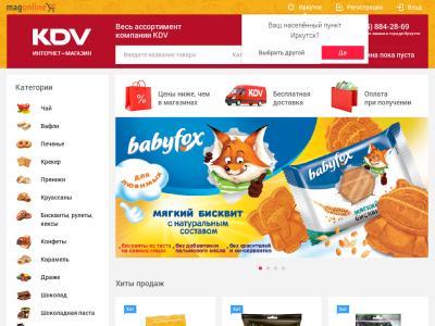 Kdv Интернет Магазин Иркутск